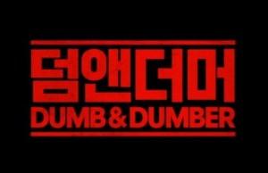 20160107_seoulbeats_ikon