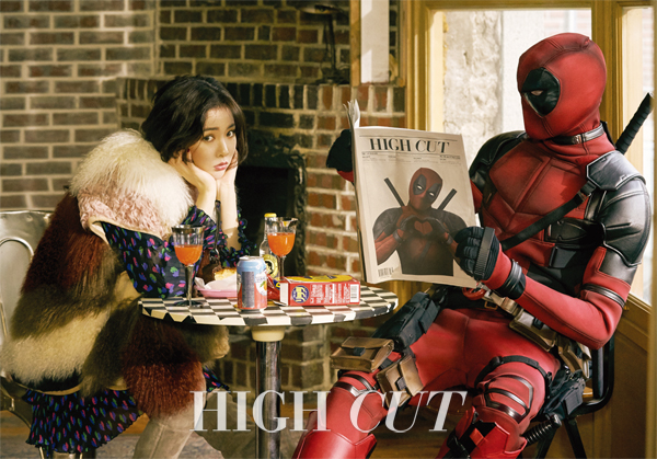 20160129_seoulbeats_hyuna_deadpool_highcut