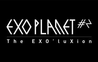 20160229_seoulbeats_exoluxion_banner