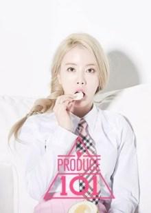 20160414_seoulbeats_produce101_kconic_hyeongeun
