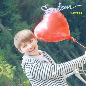 20160508_seoulbeats_woozi_seventeen