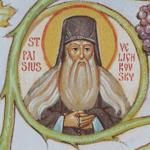 St-Paisius