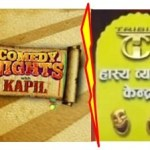 Manoj Gajurel comdey - HBC a Nepali version of Comedy Nights with Kapil