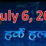 Harke Haldar – July 6, 2014