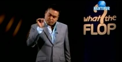 What The Flop - August 12, 2014