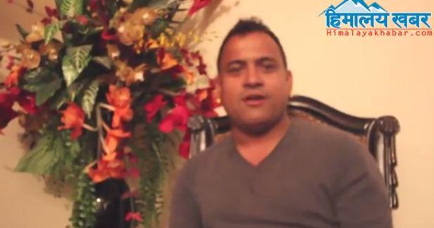 Interview Of Jitu Nepal (Mundre) - September 19,2015