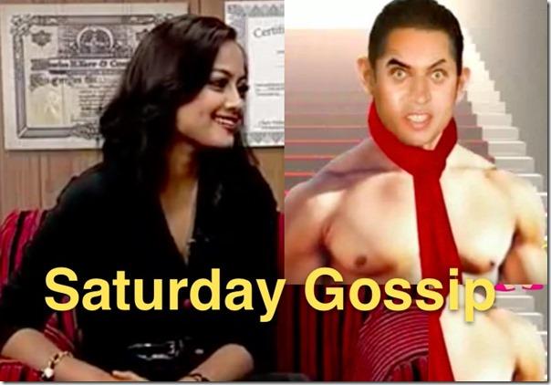 saturday gossip serialsansar