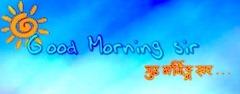 good morning sir maha comedy