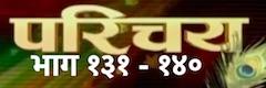 parichaya 131 to 140