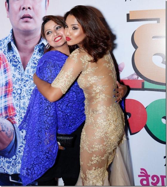 priyanka karki hugs deep shree niraula how-funny-premier show