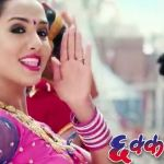 New Movie Chhakka Panja Song 'Purba Pachhim Rel...'
