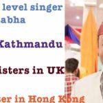 Khemraj Gurung Rip (Wari Jamuna Pari Jamuna was the top song of his career)