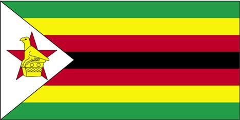 Zimbabwe Scholarships 2015-16