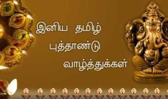 tamilnewyear_limage