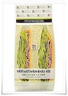 セブンイレブンのサンドイッチ!一度は食べたい人気ランキングbest7、レタスたっぷり!シャキシャキレタスサンド