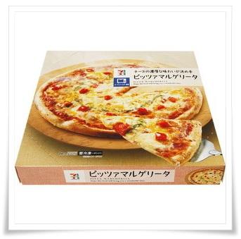セブンイレブン冷凍ピザに新作!更に激ウマ?ただ値段やカロリーも ピッツァマルゲリータ