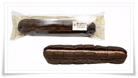 セブンイレブンのチョコおすすめランキング!値段とカロリーも考慮!黒いちぎりパン