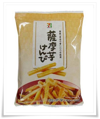 セブンイレブン限定オリジナルお菓子! おすすめ人気ランキングTOP11さつま芋けんぴ