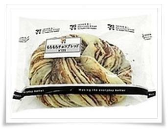 セブンイレブンの菓子パンおすすめランキング!値段とカロリーも考慮もちもちチョコブレッド