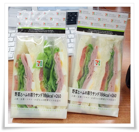 セブンイレブンのサンドイッチがリニューアル!値段や添加物が?2