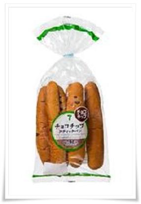 セブンイレブンの菓子パンおすすめランキング!値段とカロリーも考慮チョコチップスティックパン 5本入