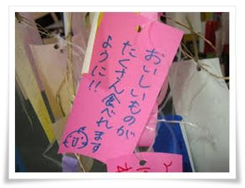 セブンイレブンの七夕デザート!歴代のスイーツ&お菓子まとめ!1