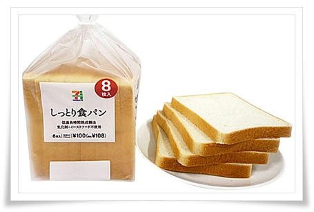 セブンイレブンのパンはコスパも最強?値段が安いランキング!しっとり食パン