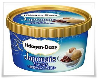 ハーゲンダッツのジャポネ黒蜜きなこアズキ!口コミやカロリーは?1