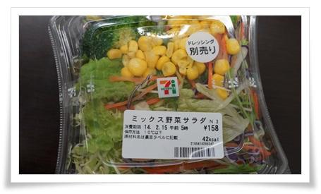 セブンイレブンの惣菜サラダ!人気のおすすめランキングBEST11!ミックス野菜サラダ