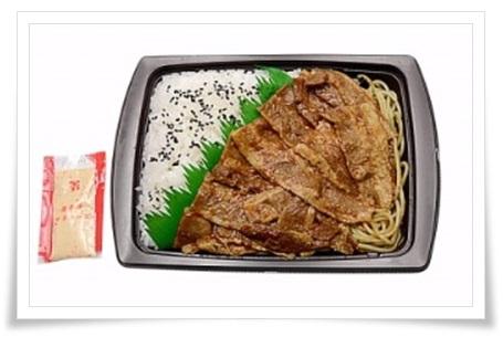 セブンイレブンの弁当人気ランキング!本当におすすめなBEST11!豚焼肉弁当(唐辛子マヨネーズ)