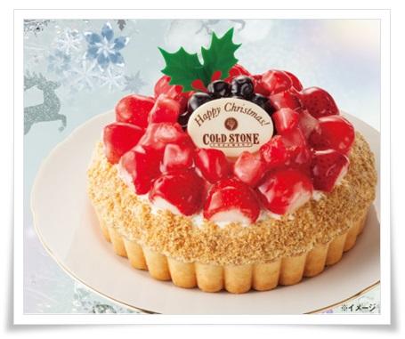 セブンイレブンのクリスマスはチーズケーキも凄い!値段や種類まとめ『コールドストーン ベリーベリーチーズケーキアイスタルト』