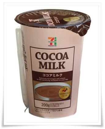 セブンイレブンの新作ココアミルク甘そう…カロリーや口コミは?5