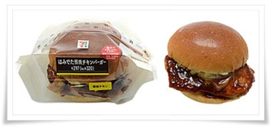 セブンイレブンに新作はみ出たチキンバーガーが!うまいし値段が…1