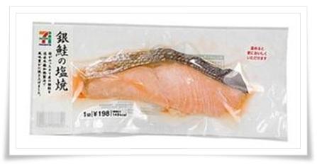 セブンイレブンの惣菜は魚商品が凄い!人気のおすすめ魚惣菜BEST7!銀鮭の塩焼き