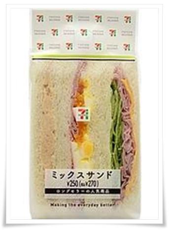 コンビニのサンドイッチ比較!値段やカロリーが高いのは?中身では?セブンイレブン