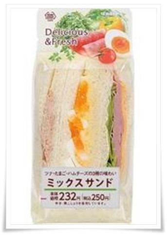 コンビニのサンドイッチ比較!値段やカロリーが高いのは?中身では?ミニストップ