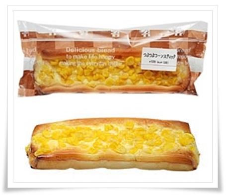 コンビニのパン人気ランキング2017!カロリーや値段で比較した結果つぶつぶコーンスティック