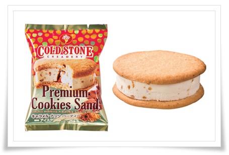 コンビニ4社スイーツ比較!各社の特徴やコスパをランキング式に紹介コールド・ストーン・クリーマリーキャラメルナッツパーティ