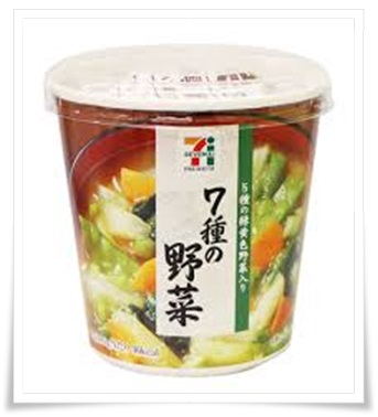 セブンイレブンなら夜食も!ダイエット中でもおすすめな激ウマ商品セブンイレブンカップ味噌汁7種の野菜