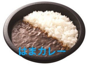 はま寿司にカレーがおいしい?シャリカレーのパクリなんて口コミも?4