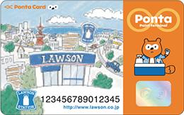 ローソンでdポイント Pontaの併用できる?どっちの方が得なの?3