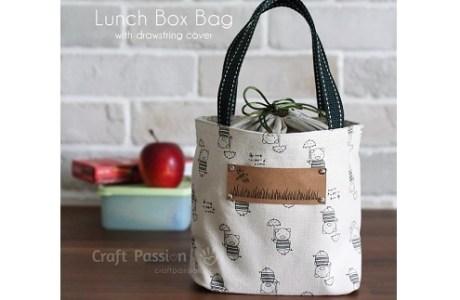 lunchboxbag