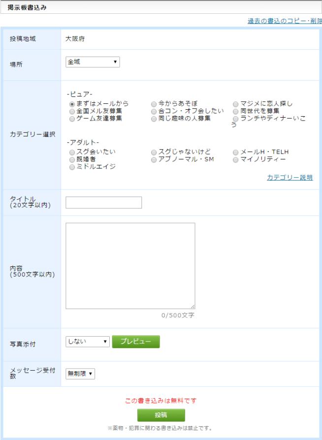 ダウンロード (14)uykyukykyuk