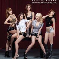 Maxim Girl's Day