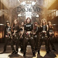 Sonamoo Deja Vu Debut Mini Album