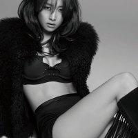 Nicole Jung Esquire Magazine
