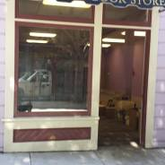 This photo, taken May 21, shows a desecrated Marcus Book Store, San Francisco's shrine to Black culture and the oldest Black book store in the U.S., emptied of thousands of books and other treasures, its shelves and furniture smashed with sledge hammers by the new owners.