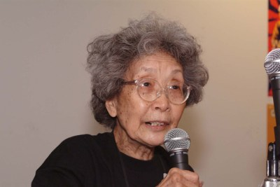 Yuri Kochiyama – Photo: Kamau Amen-Ra