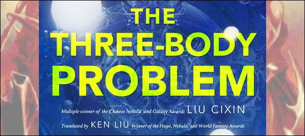 The Three Body Problem -Featuring Image