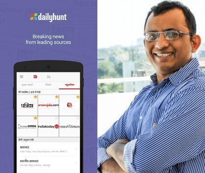Virendra gupta Dailyhunt news app